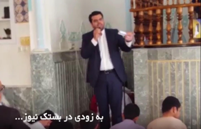 اظهارات کامل سیدهاشم توانا در مسجد جامع چاهبنارد: برای وحدت جامعه و گامی قوی تر در آینده انصراف داده ام