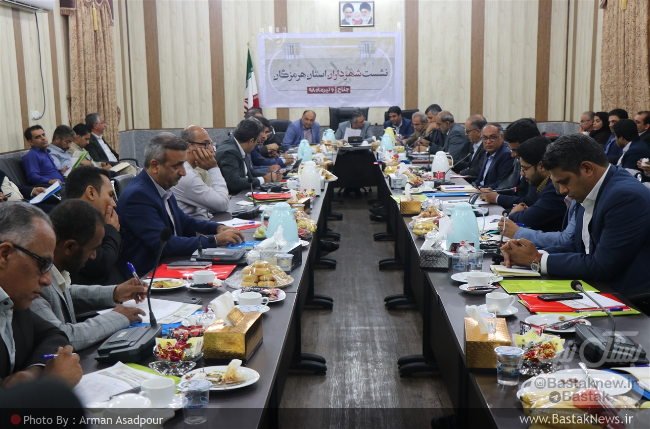 همایش شهرداران استان هرمزگان با جلسه تخصصی شهرداران در خصوص تسهیل مسائل و مشکلات شهرها به کار خود پایان داد
