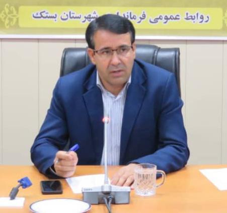 شمار ثبت نام کنندگان انتخابات شورای روستاها به ۷۵ نفر رسید/داوطلبان ثبت نام خود را به روزهای پایانی موکول نکنند