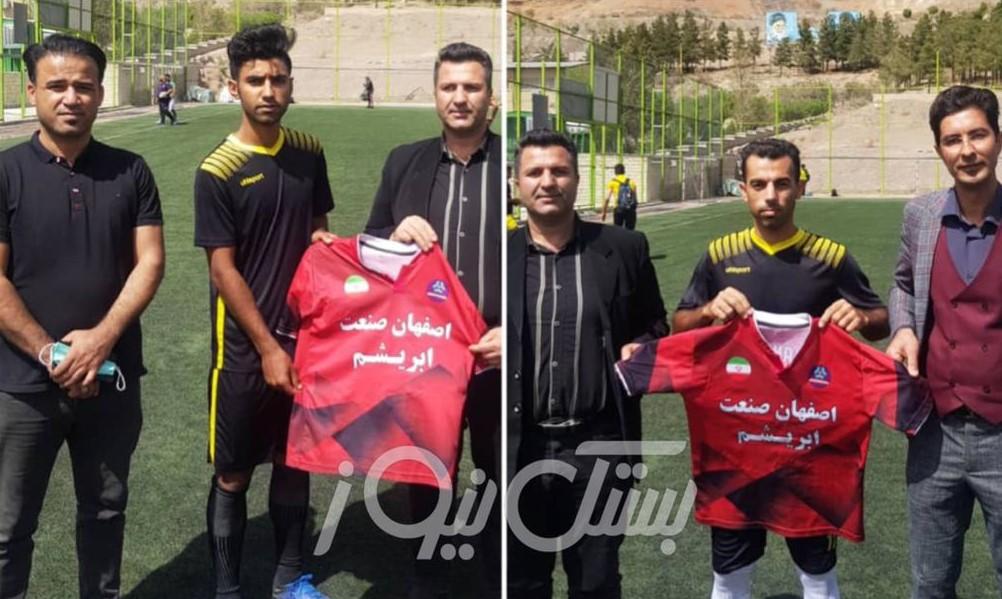دوبازیکن هرنگ جوان بستک به تیم صنعت ابریشم اصفهان پیوستند