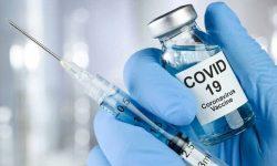 آغاز ثبت نام واکسیناسیون دانش آموزان ١٢ تا ١٨ سال در هرمزگان